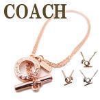 ショッピングコーチ コーチ COACH ブレスレット チェーン バングル ボックス 54515