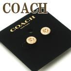 コーチ COACH ピアス ラインストーン 一粒ストーン ボックス 54516RGD