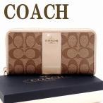 ショッピングコーチ コーチ 財布 COACH レディース 長財布 75周年 限定モデル 55733IMCA9