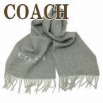 コーチ COACH メンズ マフラー ストール カシミア入り 56209LF7