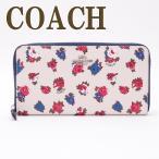 コーチ COACH 財布 レディース 長財布 花柄 ラウンドファスナー 57649SVCAH