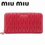 ショッピングmiumiu ミュウミュウ 財布 miumiu 長財布 レザー ラウンドファスナー マトラッセ MATELASSE FUOCO 5ML506-N88-F068Z