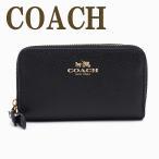 コーチ 財布 メンズ COACH レディース 小銭入れ カードケース コインケース 63921IMBLK
