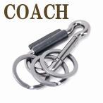 コーチ COACH メンズ キーリング キーホルダー