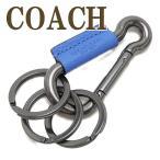 コーチ COACH キーリング メンズ キーホルダー カラビナ レディース 64769VIN  ネコポス