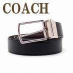 ショッピングコーチ コーチ ベルト COACH メンズ レザー 64824AQ0