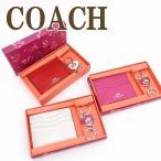 コーチ ギフトセット カードケース キーリング