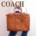 コーチ COACH バッグ メンズ ビジネスバッグ ブリーフケース トートバッグ 2way 斜めがけ ショルダーバッグ レザー 71732QBSD