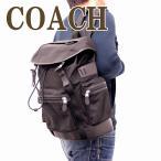 コーチ COACH バッグ メンズ ショルダーバッグ バックパック リュック ブラック 黒 71884BLK