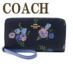 コーチ COACH 財布 レディース 長財布 花柄 ラウンドファスナー iPhoneケース 73008IMNAY