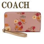 コーチ COACH 財布 レディース 長財布 花柄 ピンク ラウンドファスナー iPhoneケース 73333SVOU7