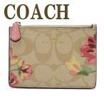 コーチ COACH 財布 キーケース キーリング コインケース レディース シグネチャー 花柄 73367IMOE3  ネコポス