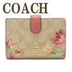 コーチ COACH 財布 二つ折り レディース レザー 花柄 シグネチャー 73374IMOE3