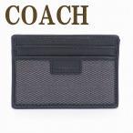 コーチ COACH メンズ カードケース 名刺入れ 定期券入れ パスケース 74814CHR