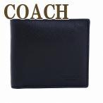 コーチ メンズ 財布 COACH 二つ折り財布 正規アウトレット 人気