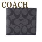 コーチ COACH 財布 メンズ 二つ折り財布 小銭入れ付 シグネチャー 75006CQBK
