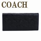 コーチ メンズ 財布 COACH 長財布 正規アウトレット 人気
