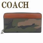 コーチ 長財布 メンズ COACH 財布 ラウンドファスナー 迷彩柄 カモフラージュ レザー 75099EC0