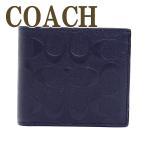 コーチ 財布 コーチ 二つ折り財布 正規アウトレット