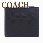 コーチ COACH 財布 メンズ 二つ折り財布 レザー 小銭入れ付 シグネチャー 75363BLK