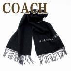 ショッピングコーチ コーチ メンズ マフラー COACH ストール カシミア混 85134ECA