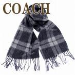 ショッピングコーチ コーチ COACH メンズ マフラー ストール カシミヤ チェック柄 86538