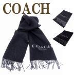 ショッピングコーチ コーチ COACH マフラー メンズ カシミヤ入り 86542