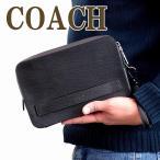 コーチ COACH メンズ バッグ セカンドバッグ