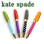 ケイトスペード KATESPADE ボールペン 文房具 選べる 4種類