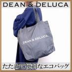 ディーン&デルーカ DEAN&DELUCA エコバッグ 折りたたみ トートバッグ DD-990067