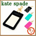ケイトスペード KateSpade カードケース キーホルダー IDケース パスケース ネームホルダー KS-ID-CLIP  ネコポス