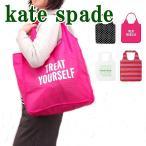 ケイトスペード KateSpade バッグ トートバッグ エコバッグ ショルダーバッグ ショッピングバッグ KS-SHOPPING-TOTE