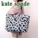 ケイトスペード KateSpade バッグ マザーズバッグ ママバッグ トートバッグ レディース PXRU6761-098