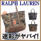 ポロ ラルフローレン バッグ トートバッグ POLO RALPH LAUREN ビッグポニー 迷彩柄 カモフラージュ柄 RL4055-8931