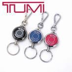 TUMI キーホルダー キーリング リーシュ 巻き取り式 トゥミ TUMI-14750