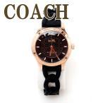 コーチ COACH 時計 レディース 腕時計 リヴィントン シリコンラバー ベルト ウォッチ ブランド W6044BLK