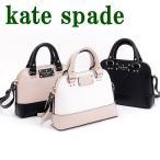 ショッピングケイトスペード ケイトスペード KateSpade バッグ ショルダーバッグ 斜めがけ WKRU3711