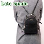 ケイトスペード KATE SPADE バッグ リュック ショルダーバッグ レザー WKRU5984-001