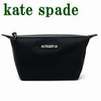 ケイトスペード バッグ KateSpade ポーチ コスメポーチ 化粧ポーチ WLRU3327-001
