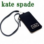 ケイトスペード KateSpade カードケース ネックストラップ IDケース パスケース ホルダー WLRU5072-001 メール便