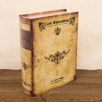 ヒストリーノーベル[Les Miserables] シークレットブック