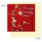 ステーショナリー/メッセージブックカード/メッセージブック p.yuqi