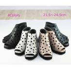 ショッピングブーツサンダル ブーツ サンダル 日本製 パンチングデザイン/波型ソールのブーツサンダル