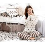 ルームウエア 大きいサイズ パジャマ 秋   上下セット 寝巻き部屋着 冬新品