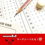 オクトパス君 合格鉛筆 HB 五角の合格えんぴつ 受験 合格祈願グッズ マークシート用鉛筆 受験用文房具
