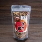 無農薬混植栽培古代米『いろいろ米』
