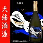芋焼酎 くじらのボトル 黒麹仕込 25度 720ml 大海酒造 温泉水寿鶴