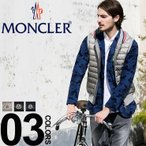 モンクレール MONCLER ダウンベスト 胸ロゴワッペン ライトアウター フード付き フルジップ MC940760091126 メンズ ブランド