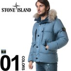 ストーンアイランド STONE ISLAND 袖ロゴワッペン ファー装飾 フード フルジップ ダウンブルゾン SI671543135 メンズ ブランド