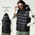 モンクレール メンズ MONCLER フード ロゴ ダウンベスト Montreuil モントルイユ 黒 ブランド アウター ベスト ダウン MCMONTREUIL1